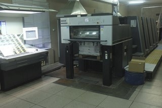 Heidelberg Speedmaster CD 74 5 (F)