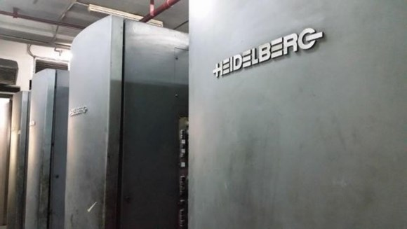 2000 Heidelberg M600 B24 (8) Unit (2) Web Duplexed Press