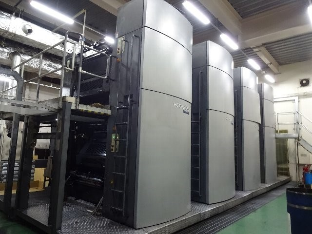 Heidelberg Goss Sunday 4000 (4) Unit 32 pg Press