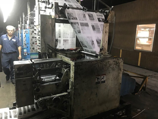 Harris® V15D 8 Unit Web Press