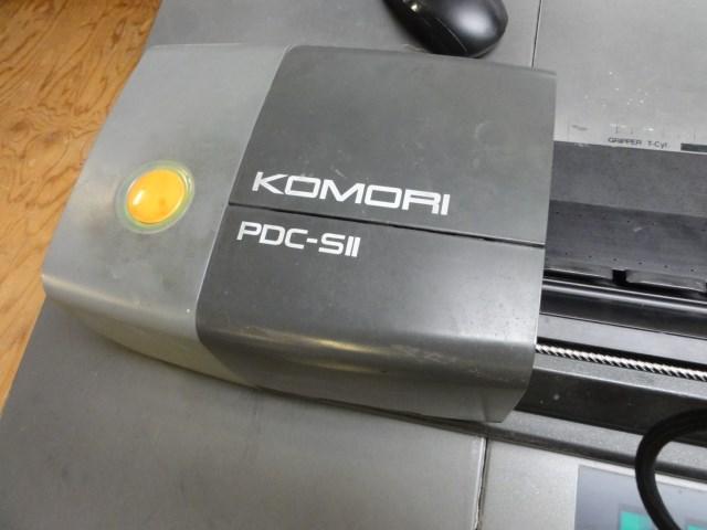 2007 Komori LS640+C 6/c plus coater
