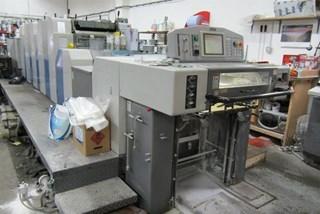 Ryobi 525 P HXX
