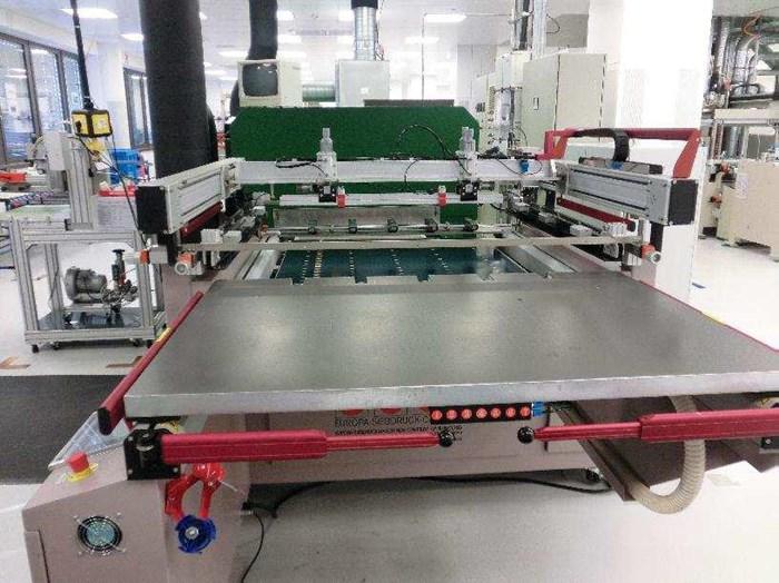 Atma Screen printing line