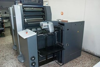Heidelberg SM 52-2 - Version