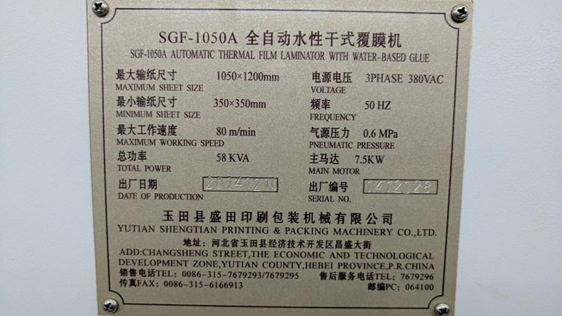 Shengtian SGF 1050A Thermal Laminating Machine