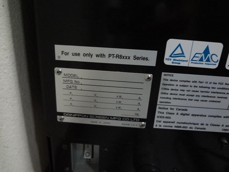 Screen PT-R8600