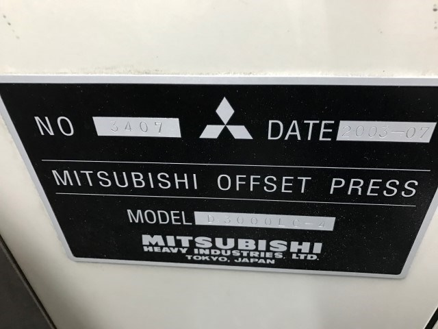 Mitsubishi Diamond 3000 LC-4 TC