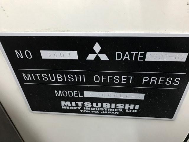 Mitsubishi Diamond 3000 LC-4 TC