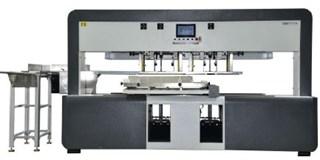 Imavision DH-LF1100 Automatic Blanking Machine