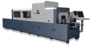 Imavision DH-PJP550 Inspection machine