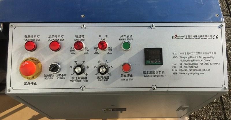Dghongming HM650C
