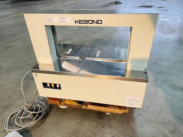Akebono OB 301 STRAPPING MACHINE