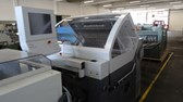 Heidelberg/Stahl KH82/4KZ Automatic