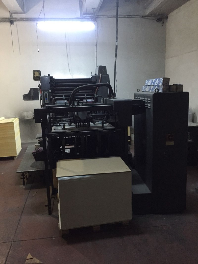 1 color Used Heidelberg GTO 52 Single Colour Offset Press year