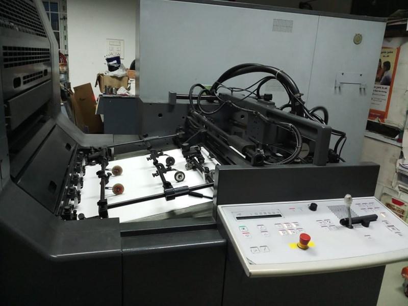 SM74 - 10P5