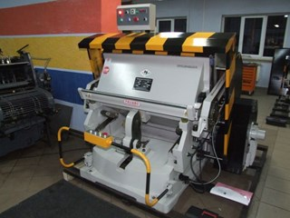 Die Cutting machine ML 1200 NXL