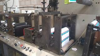 Aquaflex DBSP-1006