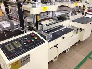 Hot foil stamping machine Sanben SBM-320