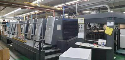 HEIDELBERG SPEEDMASTER XL 105 -8P