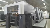 Heidelberg XL75 4PH