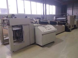 SBL HCUF-350 automatic coating machine