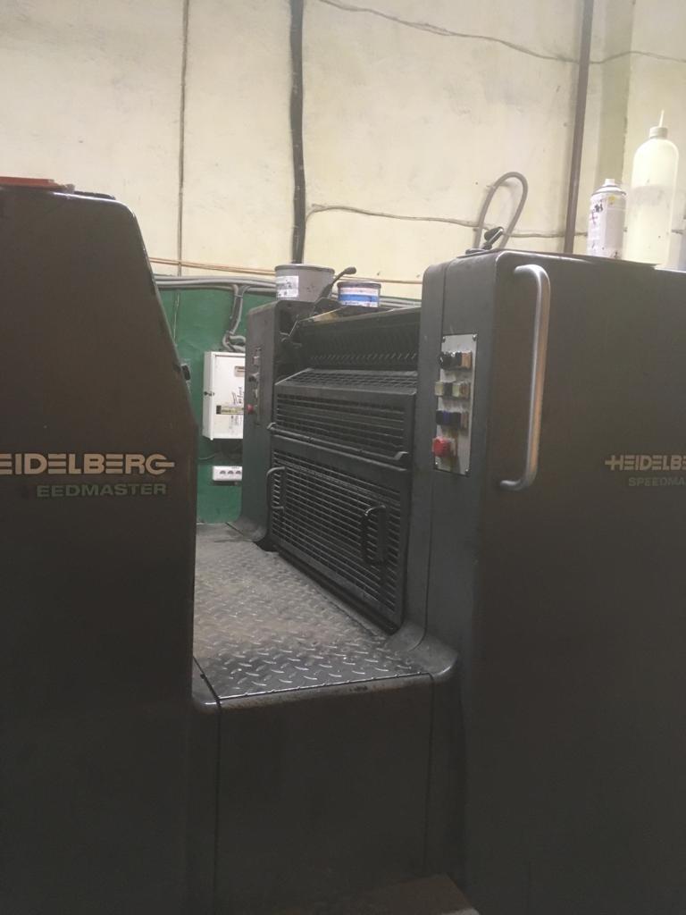 Heidelberg SM 74-2