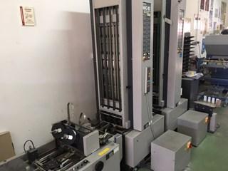 Horizon MAC-80 booklet maker/collator