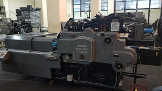 Heidelberg S OHZ with Hot Foil Unit