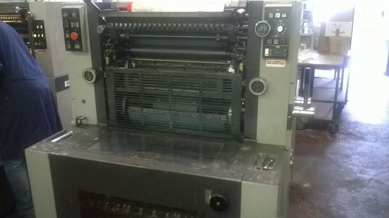 RYOBI 530