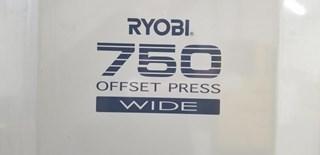 RYOBI  755 WIDE + LX