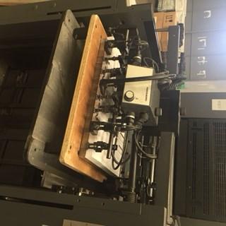 Heidelberg Speedmaster SX74 4H Four Colour Press