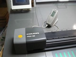 Komori LS629 + Coater 2007