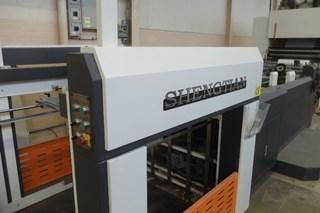 Shengtian SGF 1050A