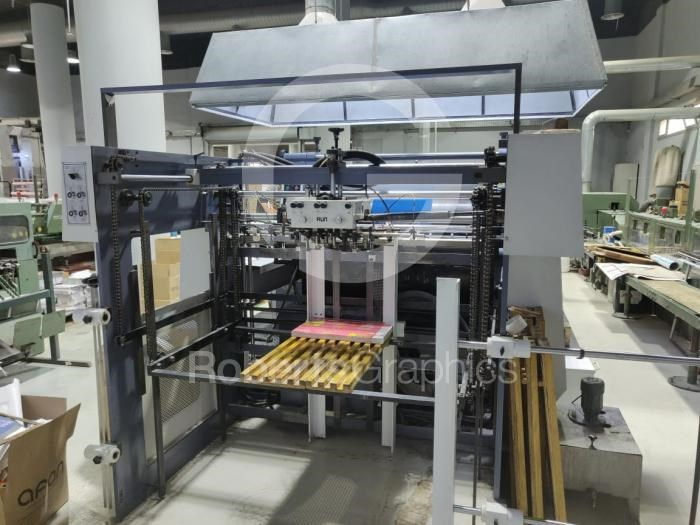 CHAMPION    CHWJ 1100 COATING MACHINE