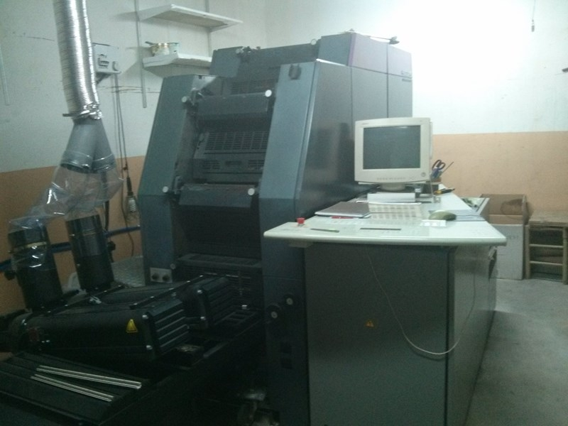 HEILDELBERG QM 46-DI UV PRINT PLASTICS AND PAPER